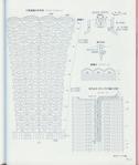 Превью 12.4 (591x700, 313Kb)
