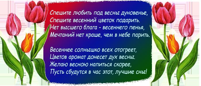 3934161_Stihotvorenie (700x300, 338Kb)