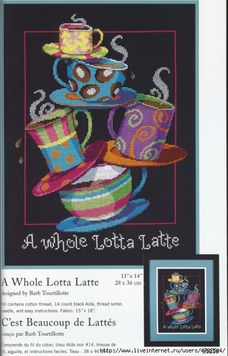 Whole Lotta Latte (448x700, 265Kb)