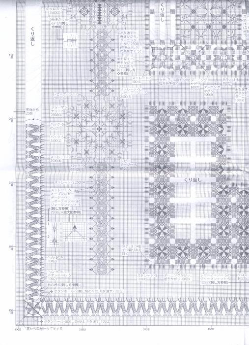 A_0002 (507x700, 399Kb)