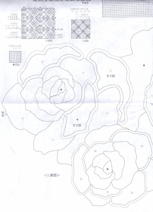 A_0008 (507x700, 294Kb)