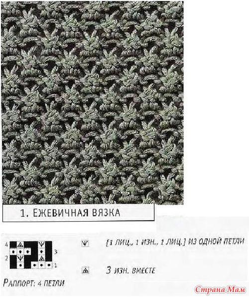 5838196_144a (500x595, 128Kb)