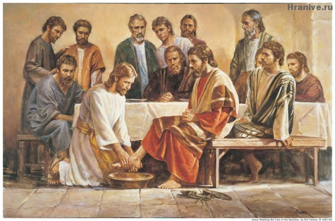 Jesus-washing-feet-01 (667x441, 262Kb)