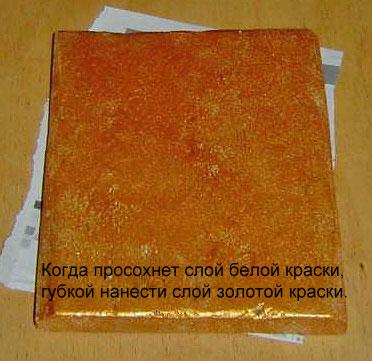 3 (372x361, 130Kb)