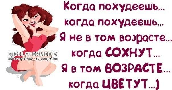 1400814216_frazochki-3 (604x316, 125Kb)