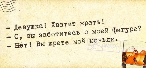 1400814572_frazochki-1 (604x280, 109Kb)