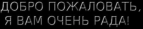 cooltext116720595707472 (478x98, 30Kb)