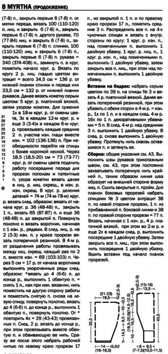 Fiksavimas1 (331x700, 131Kb)