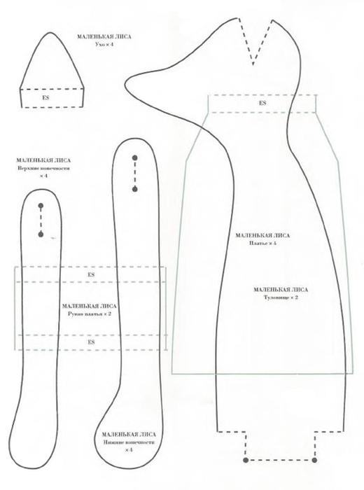 Тильда выкройки лиса