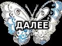 addtext_com_MDkxODE5NDAwMzU (123x92, 18Kb)
