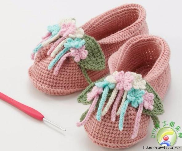 Детские туфельки крючком. Схемы (1) (591x489, 155Kb)