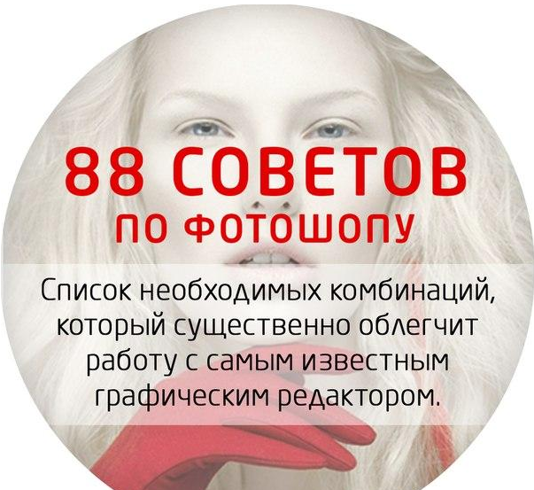 0_beb39_179ea134_orig (603x553, 512Kb)