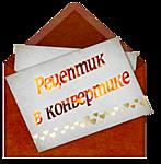 0_124633_884fb313_S (147x150, 36Kb)