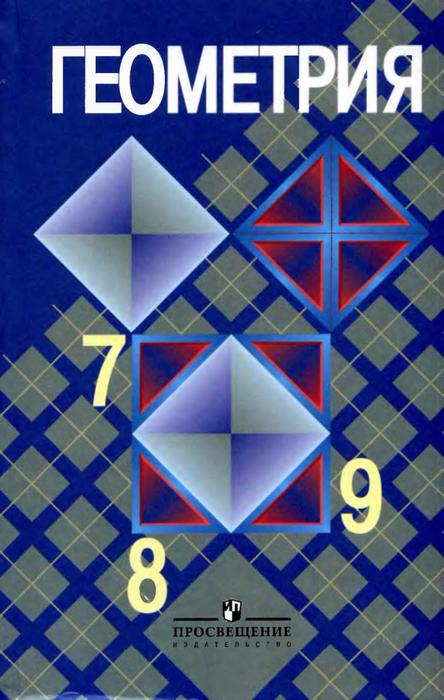 задача2 (444x700, 384Kb)