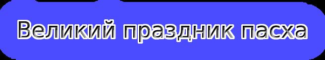 coollogo_com-19750170 (656x121, 27Kb)