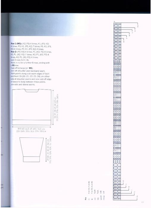 0_9e038_f708cbd8_orig (508x700, 160Kb)