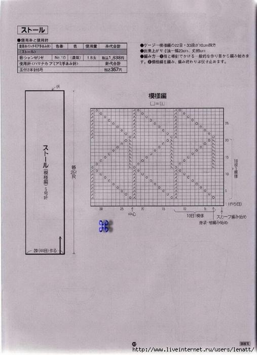 0043 (507x700, 219Kb)