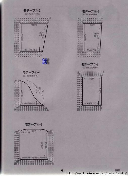 0072 (507x700, 206Kb)