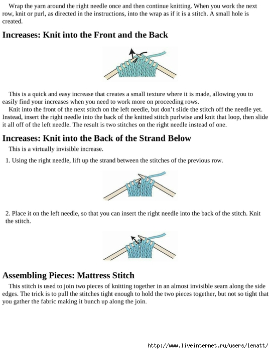 knitting_the_complete_guide_39 (540x700, 167Kb)