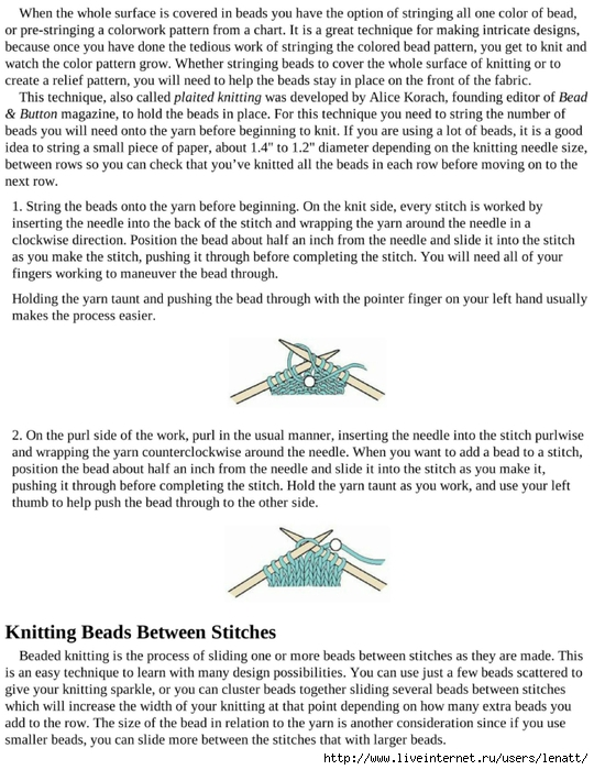 knitting_the_complete_guide_47 (540x700, 275Kb)