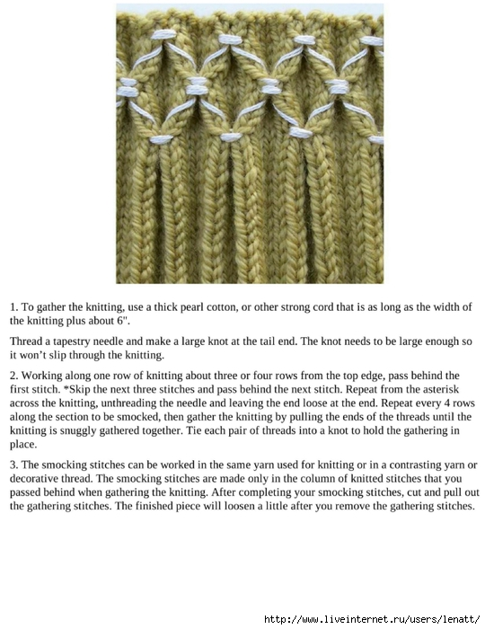 knitting_the_complete_guide_55 (540x700, 222Kb)