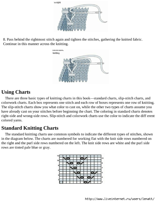 knitting_the_complete_guide_59 (540x700, 164Kb)