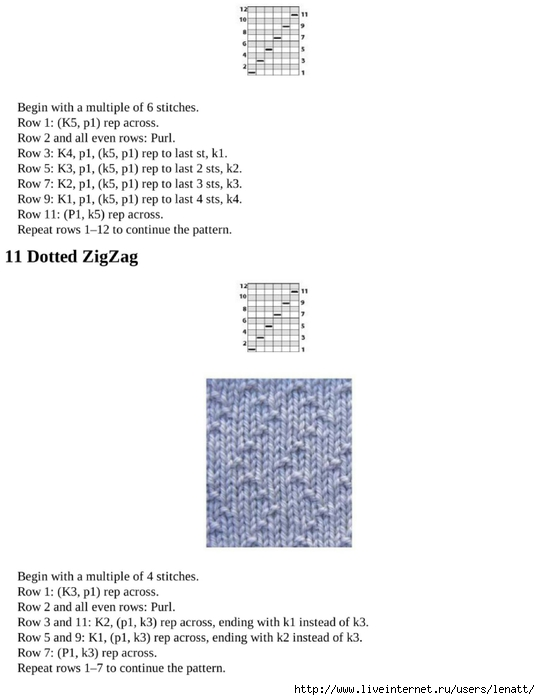 knitting_the_complete_guide_69 (540x700, 116Kb)