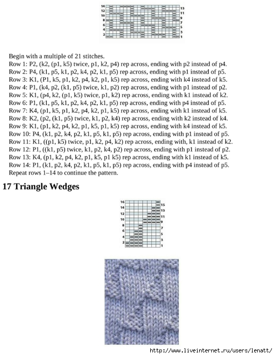 knitting_the_complete_guide_73 (540x700, 186Kb)