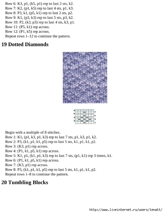 knitting_the_complete_guide_75 (540x700, 127Kb)