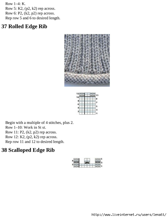 knitting_the_complete_guide_87 (540x700, 87Kb)