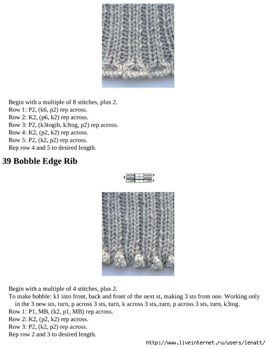 knitting_the_complete_guide_88 (540x700, 129Kb)