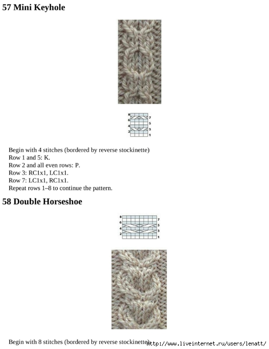 knitting_the_complete_guide_99 (540x700, 88Kb)