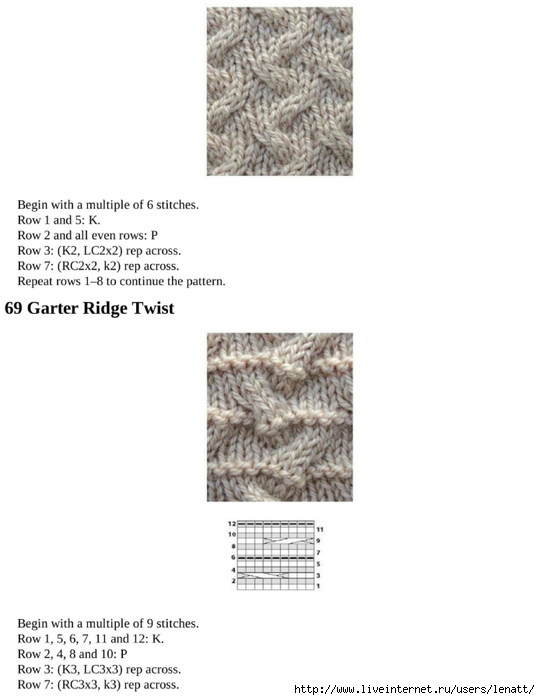 knitting_the_complete_guide_106 (540x700, 114Kb)