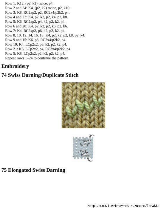 knitting_the_complete_guide_110 (540x700, 113Kb)