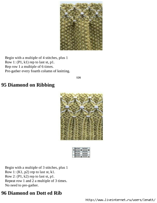 knitting_the_complete_guide_120 (540x700, 119Kb)