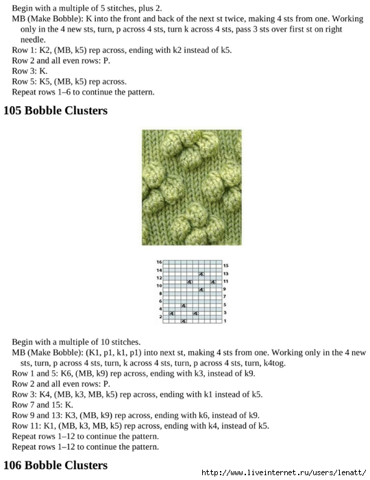 knitting_the_complete_guide_126 (540x700, 160Kb)