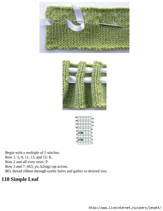 knitting_the_complete_guide_134 (540x700, 121Kb)