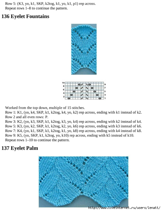 knitting_the_complete_guide_146 (540x700, 175Kb)
