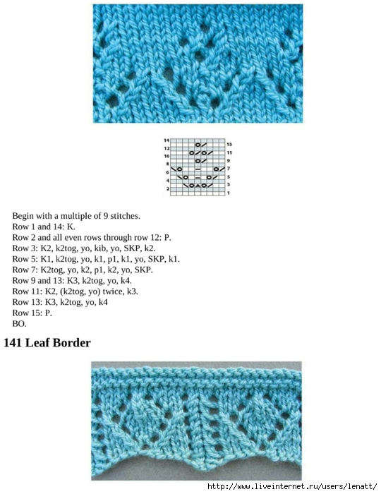knitting_the_complete_guide_149 (540x700, 179Kb)