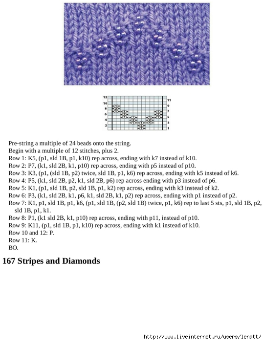 knitting_the_complete_guide_166 (540x700, 178Kb)