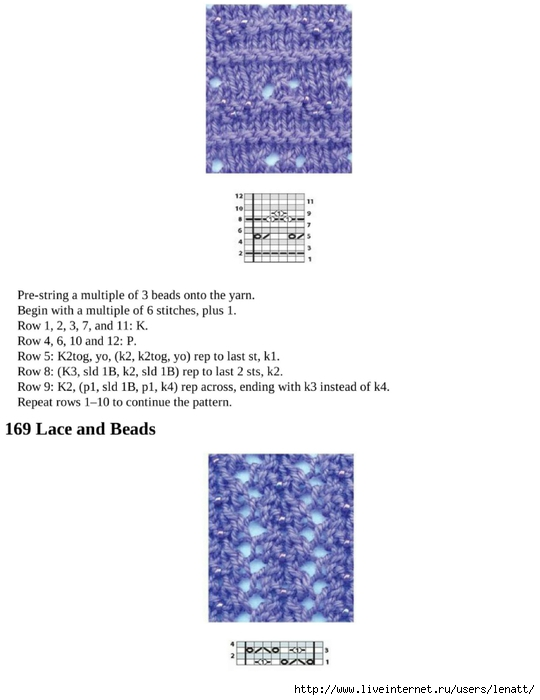 knitting_the_complete_guide_168 (540x700, 121Kb)