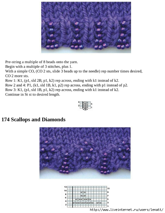 knitting_the_complete_guide_172 (540x700, 178Kb)