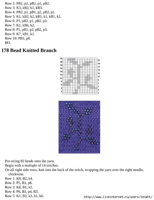 knitting_the_complete_guide_175 (540x700, 118Kb)