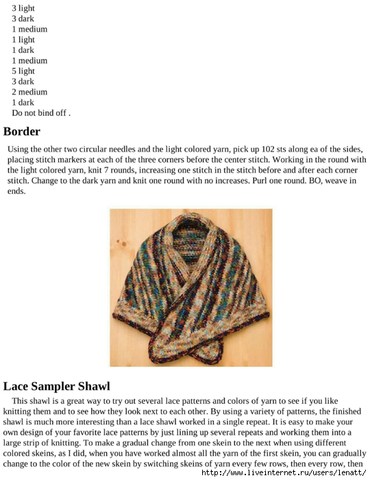 knitting_the_complete_guide_200 (540x700, 201Kb)
