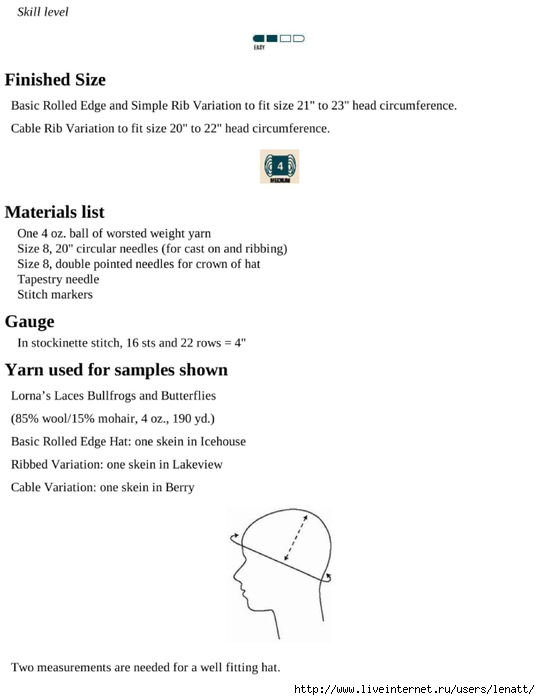 knitting_the_complete_guide_205 (540x700, 98Kb)
