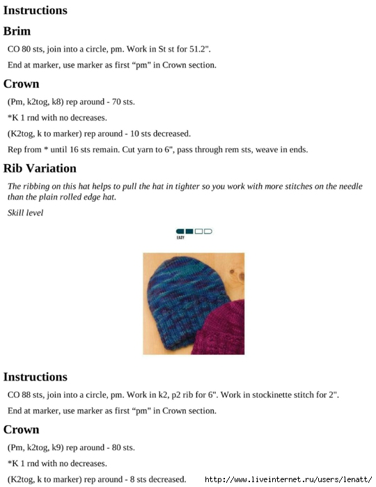 knitting_the_complete_guide_206 (540x700, 119Kb)