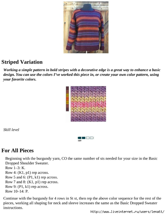 knitting_the_complete_guide_212 (540x700, 134Kb)