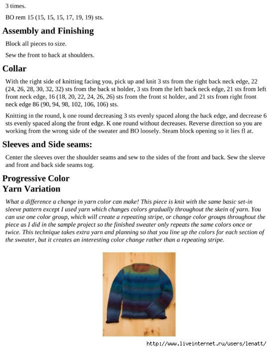 knitting_the_complete_guide_216 (540x700, 187Kb)