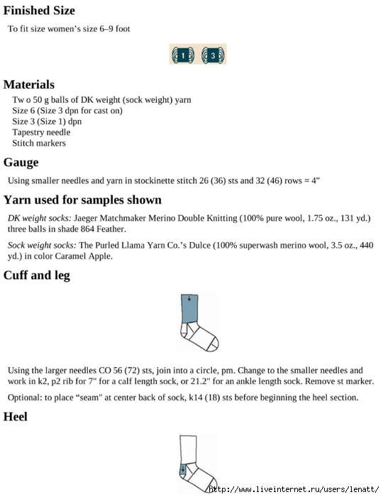 knitting_the_complete_guide_222 (540x700, 118Kb)