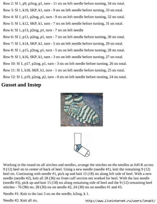 knitting_the_complete_guide_224 (540x700, 197Kb)